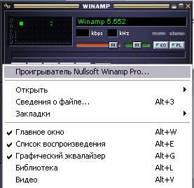 Новшествоподключаемый модуль Winamp Orgler - позволит организовать